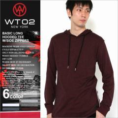 WT02 ロンT メンズ Tシャツ 長袖 カットソー メンズ パーカー 長袖 薄手 パーカー ロング丈 プルオーバーパーカー
