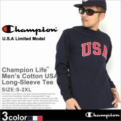 Champion チャンピオン ロンt メンズ ロンt ロゴ tシャツ 長袖 大きいサイズ 長袖Tシャツ champion usa チャンピオン 《2枚で送料無料》