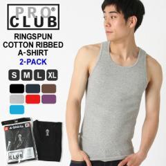 【セット】 PRO CLUB プロクラブ タンクトップ メンズ ノースリーブ 無地 (白3枚パック カラー2枚パック) (ashirts)