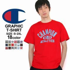Champion チャンピオン Tシャツ メンズ 半袖 アメカジ Tシャツ ストリート Tシャツ 男 ロゴ Tシャツ 半袖 大きいサイズ 半袖Tシャツ