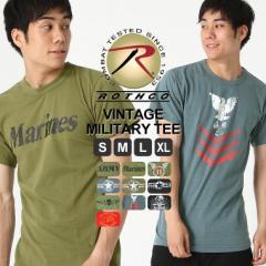 ROTHCO ロスコ Tシャツ メンズ 半袖 アメカジ ミリタリー 半袖tシャツ 大きいサイズ (vintage-military-tee)