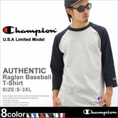 Champion チャンピオン Tシャツ 7分袖 メンズ 大きいサイズ ラグラン 無地 ラグランtシャツ 7分袖tシャツ ベースボールtシャツ