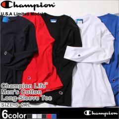 Champion チャンピオン ロンt メンズ ロンt 無地 tシャツ 長袖 大きいサイズ 長袖Tシャツ champion usa チャンピオン