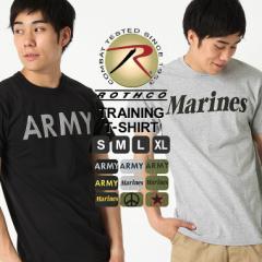 ROTHCO ロスコ Tシャツ メンズ 半袖 アメカジ ミリタリー 半袖tシャツ 大きいサイズ (training-tee)