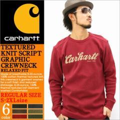 Carhartt カーハート ロンt メンズ サーマル tシャツ 長袖 アメカジ b系 ストリート 大きいサイズ (carhartt-100569)