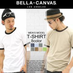 BELLA + CANVAS LOS ANGELES ベラキャンバス ロサンゼルス L.A. LA リンガーtシャツ メンズ 半袖 tシャツ 大きいサイズ 無地