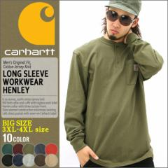 [BIGサイズ] [3XL-4XL] Carhartt カーハート ロンt メンズ tシャツ 長袖 ヘンリーネック ストリート 大きいサイズ