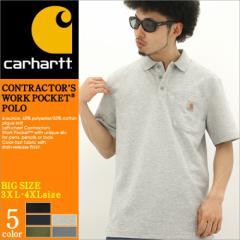 【BIGサイズ】 Carhartt カーハート ポロシャツ メンズ 半袖 大きいサイズ 無地 鹿の子 ポケット付き 黒 ブラック アメカジ (k570)