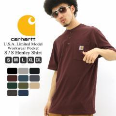 最大2,000円OFFクーポン配布! Carhartt カーハート Tシャツ メンズ 半袖 ヘンリーネック 半袖Tシャツ tシャツ 男 (k84)