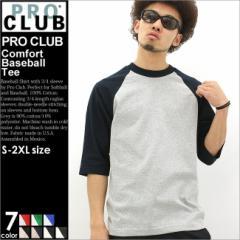 PRO CLUB プロクラブ ベースボールTシャツ メンズ 大きいサイズ 7分袖 ラグランスリーブ 七分袖tシャツ アメカジ