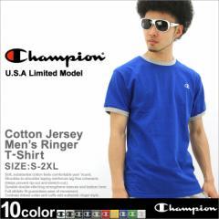 Champion チャンピオン Tシャツ メンズ 半袖 男 大きいサイズ アメカジ ストリート 無地 リンガーt リンガーtシャツ 半袖tシャツ Uネック