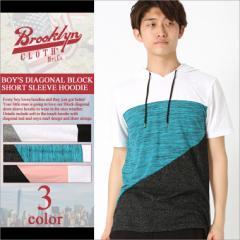 ブルックリンクロス (BROOKLYN CLOTH) パーカー 薄手 半袖 メンズ 半袖パーカー ストリートブランド