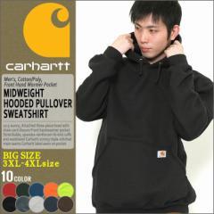 [BIGサイズ] [3XL-4XL] Carhartt カーハート パーカー メンズ 大きいサイズ スウェット 長袖 プルオーバー