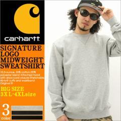 [BIGサイズ] [3XL-4XL] 【送料無料】 Carhartt カーハート トレーナー メンズ 大きいサイズ スウェット 長袖
