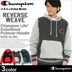 【送料無料】 Champion チャンピオン パーカー メンズ リバースウィーブ プルオーバーパーカー 大きいサイズ USA限定モデル
