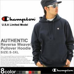【送料無料】 Champion チャンピオン パーカー usa メンズ チャンピオン パーカー リバースウィーブ プルオーバーパーカー スウェット