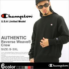 Champion チャンピオン トレーナー メンズ 大きいサイズ リバースウィーブ スウェットシャツ 裏起毛 無地 ストリート