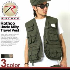 ロスコ/ROTHCO/ベスト/メンズ/ジレ/大きい/ミリタリー/アウトドア/ベスト/ポケット/フィッシングベスト/大きいサイズ