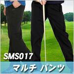 【宅配便無料】【SSAMZIE】軽量ゴルフパンツ