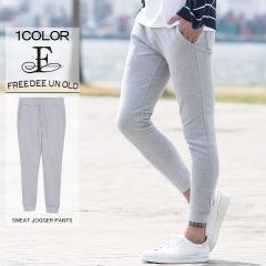 FREEDEE UN OLD【フリーディー】スウェット ジョガーパンツ /Gray trend_d メンズ ビター系