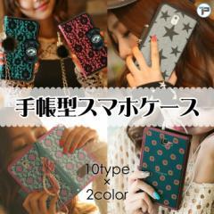 各機種対応 手帳型 スマホ ケース @ T-Pocket 手帳 韓国 korea-all かわいい iPhone7 AQUOS GALAXY Xperia LG SH HT IS KY SC S スマート