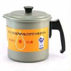 富士琺瑯 テフロン オイルポット 油こし器 1.2L