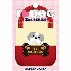 東洋ケース デコ電シール I LOVE DOG2 3 シーズー LOVEDOG2-03