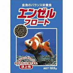 日本ペットフード 金魚の餌 エンゼル フロート 165g