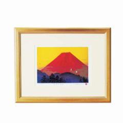 【送料無料】吉岡浩太郎「吉祥」シルク版画額(太子) 飛鶴赤富士 1452440