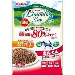 ヤマヒサ ペティオ 犬用半生フード セミモイスト リモナイトラボ 室内犬用 1−6歳までの成犬用 1kg(100g×10袋)