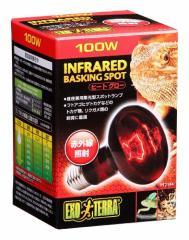 エキゾテラ ヒートグロー赤外線熱照射ランプ 100w