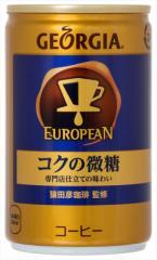 ジョージア ヨーロピアン コクの微糖 160g缶 30本