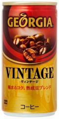 ジョージア ヴィンテージ 185g 缶<30本>【1ケース】