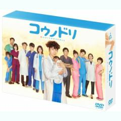 【送料無料】邦ドラマ コウノドリ DVD-BOX TCED-2970