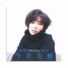 CD PURE Miki Imai BEST ピュア今井美樹ベスト 〜PRIDE/PIECE OF MY WISH〜 全16曲 FLZZ-1003