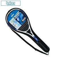 KW-926 カイザー(Kaiser) 軟式テニスラケット(一体成型)