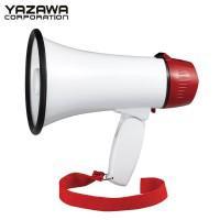 YAZAWA(ヤザワコーポレーション) ハンドメガホン 録音機能付き 5W Y01HMR05WH