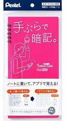 ぺんてる SmaTan(スマ単) ローズ SMS3-P 00445354〔まとめ買い×5セット〕