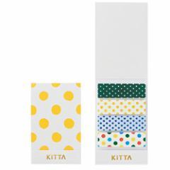 【メール便発送】キングジム ちいさく持てるマスキングテープ KITTA(キッタ) ドット KIT003