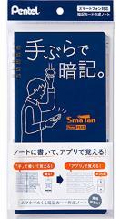 【メール便発送】ぺんてる SmaTan(スマ単) ネイビー SMS3-C 00445352