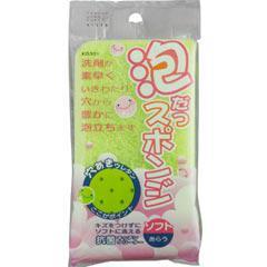 アイセン キッチンスポンジ 泡だつスポンジ ソフト 【カラーアソート(色のご指定はできません)】 KS301