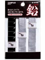 ダイヤ(DAIYA)バランス調整鉛 バランスプレート036 AS-036
