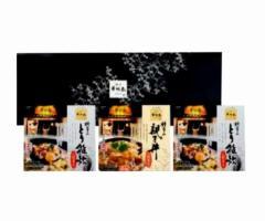 〔ギフト〕博多華味鳥 料亭のとり雑炊・親子丼セット HZO-3