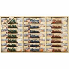 〔ギフト〕北海道 鮭三昧 1627-100