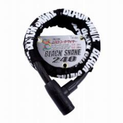 TNK工業 スピードピット SN-240 BLACK SNAKE ロック 31118