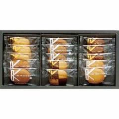 〔ギフト〕神戸トラッドクッキー KTC-50
