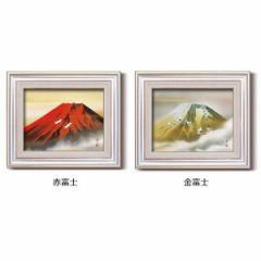 【送料無料】伊藤渓山 日本画額 F6AS 13326・...