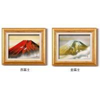 【送料無料】伊藤渓山 日本画額F6金 13340・金...