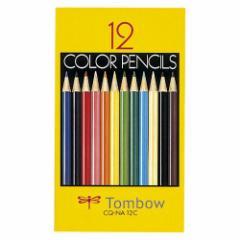 【メール便発送】トンボ鉛筆 色鉛筆紙箱12色NA CQ-NA12C 00019369