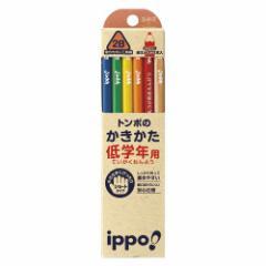 【メール便発送】トンボ鉛筆 低学年書き方鉛筆S三角ナチュラル 2B MP-SENN03-2B 00025024